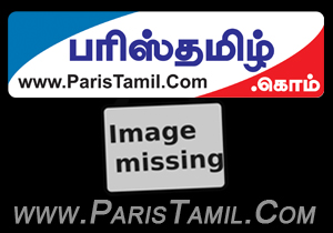 ParisTamil news