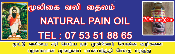 dr-guruji-herbal-natural-treatment