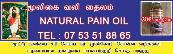 dr-guruji-herbal-natural-treatment