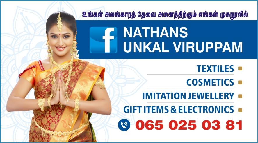 nathans-unkal-viruppam-france