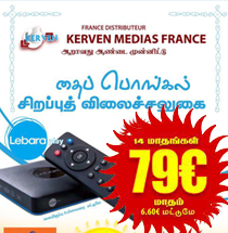 kerven-medias-france-lebara-play
