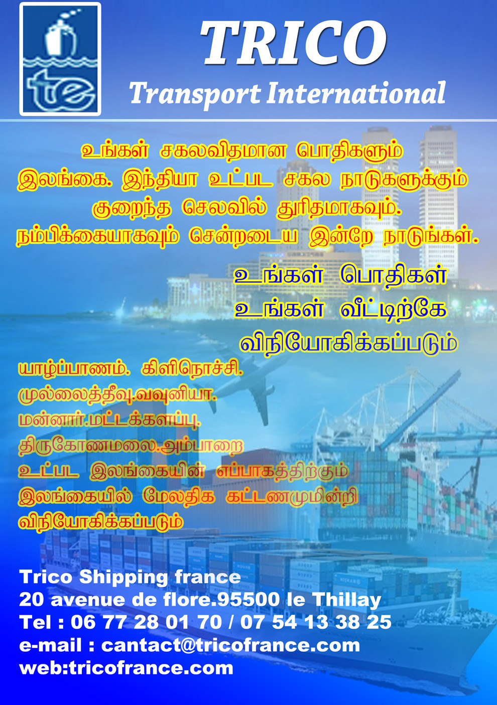 Trico Shipping france