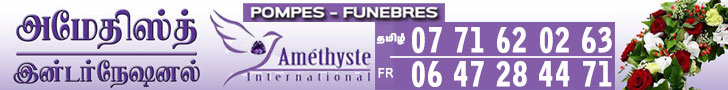 Amethyste International