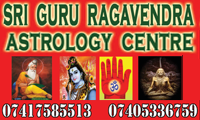 Sri Ragavendra Astrology center