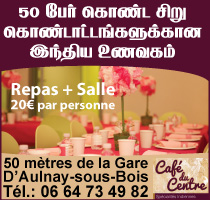 restaurant-cafe-du-centre-specialities-indiennes