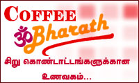coffee-bharath