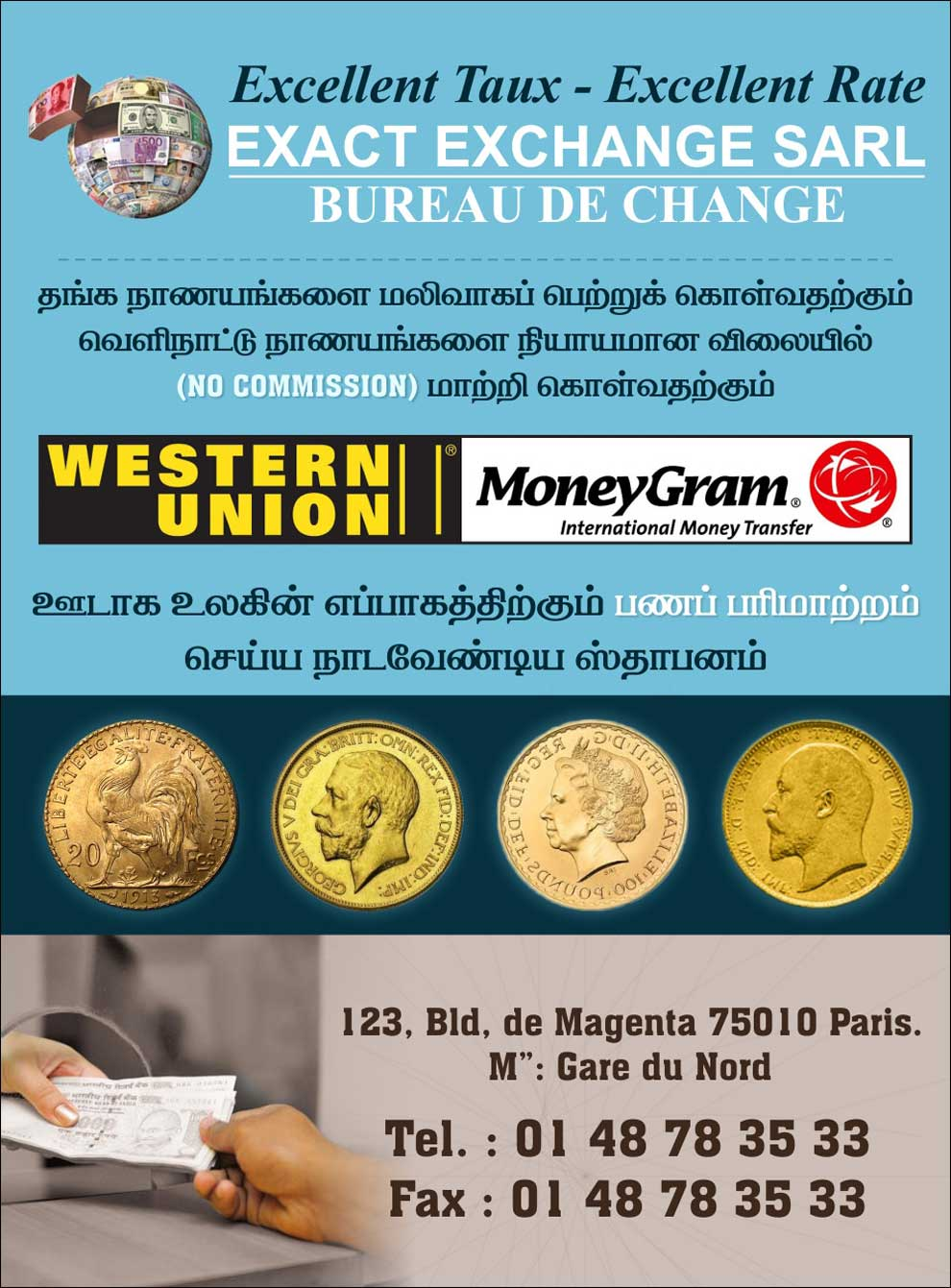 Exact exchange sarl for Bureau change