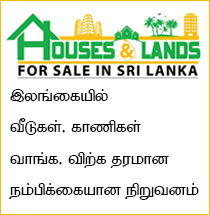 House & Land Sale in Srilanka