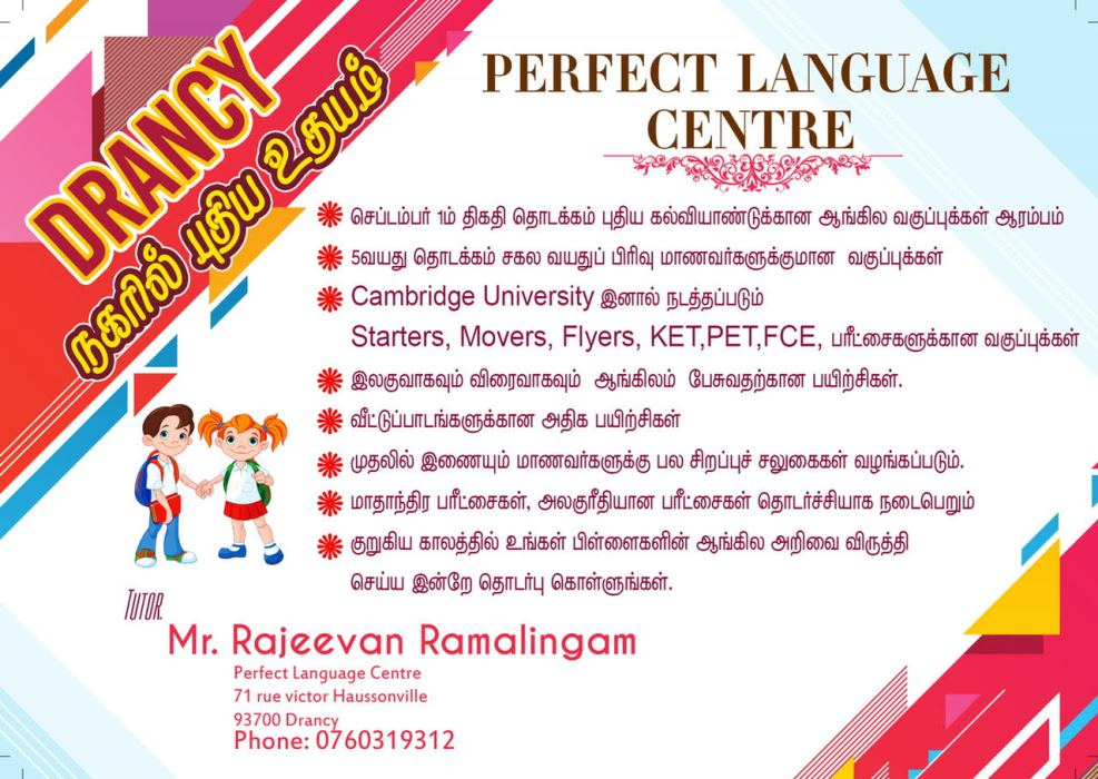 perfect-language-center-drancy
