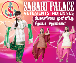 sabari palace vetements indiennes