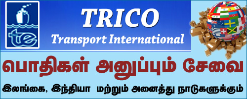 Trico Transport international