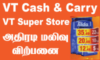 Vt Cash & Carry