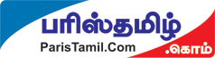 paristamil