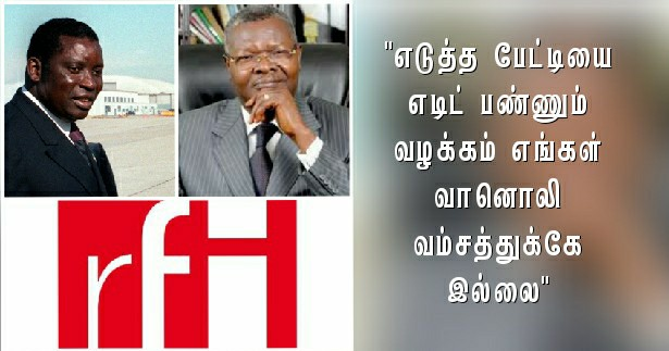 France Tamilnews