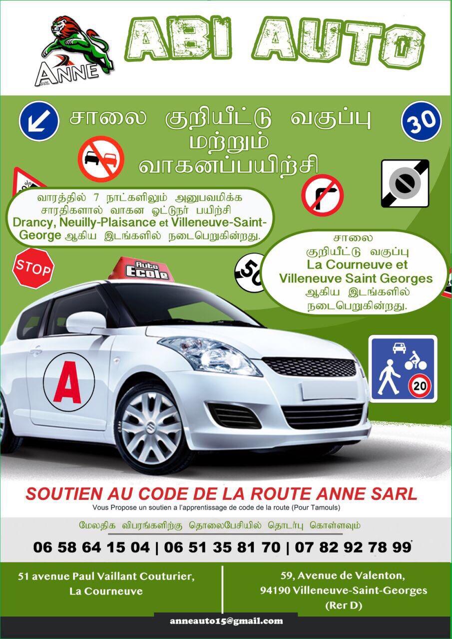 anne-abi-auto-villeneuve-saint-georges