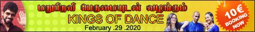 marupiravi-kings-of-dance
