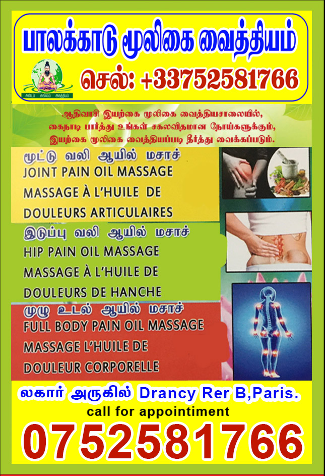 palakkad-herbal-medicines