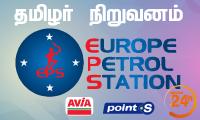 Europe Petrol Station
